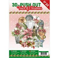 3D Push out Book 23 Touch of Christmas
